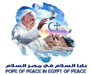 Logo du voyage du Pape François en Egypte