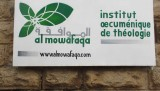 al mowafaqaa